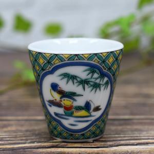 九谷焼 ぐい飲み 鴛鴦 喜寿祝い 誕生日プレゼント waza