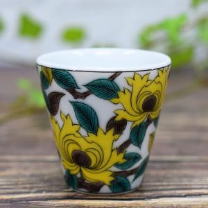 九谷焼 ぐい飲み 色絵牡丹 古希祝い 誕生日プレゼント waza