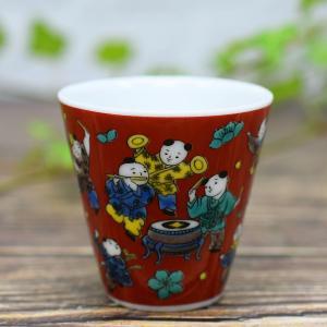 九谷焼 ぐい飲み 木米 還暦祝い 誕生日プレゼント waza