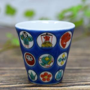 九谷焼 ぐい飲み 丸紋宝紋 古希祝い 誕生日プレゼント waza
