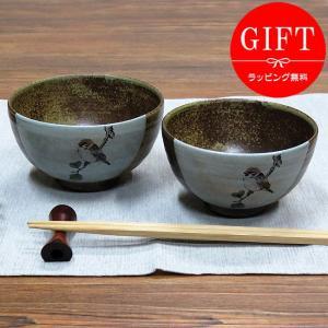 還暦祝い 九谷焼 夫婦茶碗 福すずめ (桐箱入り)|waza