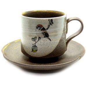 九谷焼 コーヒーカップ すずめ 還暦祝い 古希祝い ギフト|waza