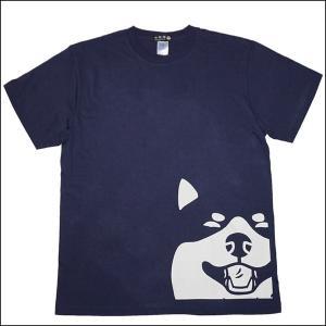 デカ顔Tシャツ 笑い犬顔    和犬 カワイイ|wazakka