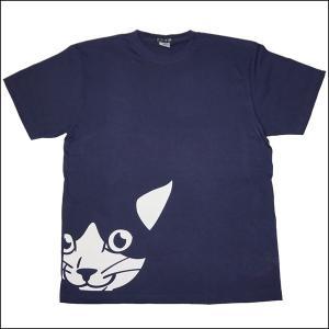 デカ顔Tシャツ ねこ顔    鉢割れ カワイイ |wazakka