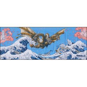 富嶽三十六景 三首龍の図    手ぬぐい ゴジラ キングギドラ 北斎 wazakka