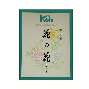 日本香堂 花の花 スティック型 香水香  wazakka