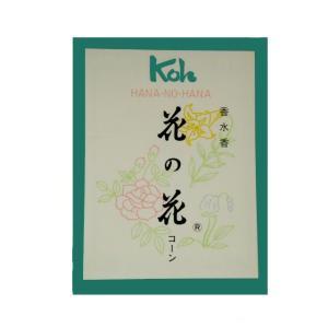 日本香堂 花の花 コーン型 香水香 wazakka