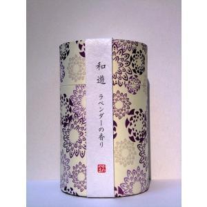 和遊 ラベンダーの香り   お香 お線香 wazakka