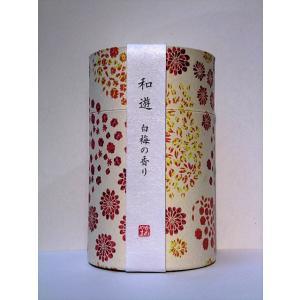 和遊 白梅の香り   お香 お線香 wazakka