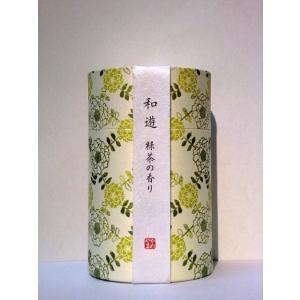 和遊 緑茶の香り   お香 お線香 wazakka