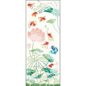 蓮金魚    蓮の花 庭池 手ぬぐい wazakka