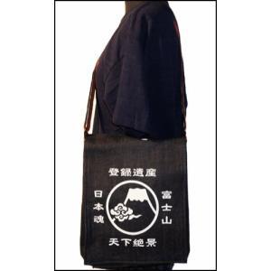 デニムショルダーバッグ  登録遺産 富士山|wazakka