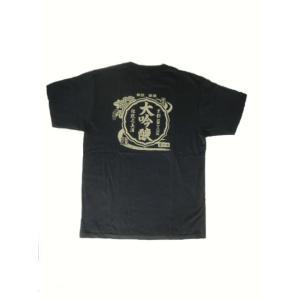 和柄 Tシャツ 『大吟醸』 XLサイズ 在庫のみ|wazakka