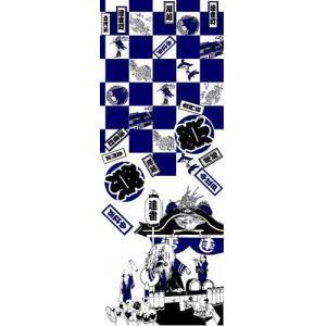 川越時代手ぬぐい 青色    お祭り 歴史 wazakka