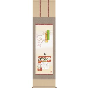 掛け軸 尺三幅 立雛(森山 観月) *受注後生産商品です 床の間に合う掛け軸(掛軸) 掛け軸用品2点セット付き|wazakkahonpo