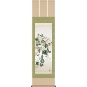 掛け軸 モダン 六瓢(北山 歩生) 夏の掛け軸 床の間に合う掛け軸(掛軸) 掛け軸用品2点セット付き|wazakkahonpo