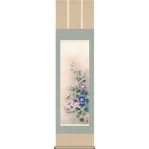 掛け軸 モダン 朝顔(高見 蘭石) 夏の掛け軸 床の間に合う掛け軸(掛軸) 掛け軸用品2点セット付き|wazakkahonpo