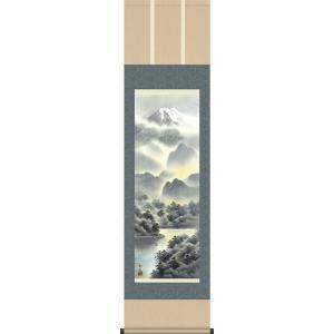 掛け軸 尺三幅 富士麗浄(鈴村 秀山) *受注後生産商品です 床の間に合う掛け軸(掛軸) 掛け軸用品2点セット付き|wazakkahonpo