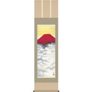 掛け軸 尺三幅 赤富士(鈴村 秀山) *受注後生産商品です 床の間に合う掛け軸(掛軸) 掛け軸用品2点セット付き|wazakkahonpo