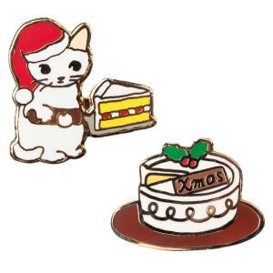 ポタリングキャット ピンズコレクション クリスマスケーキ(XS-01)|wazakkawakei