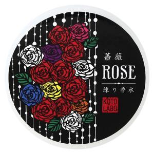 京都の化粧品メーカー「コトラボ」が製作した練り香水です。  《薔薇の花言葉》愛、恋、美、幸福など  ...