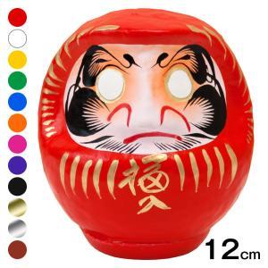 高崎だるま 12色の縁起だるま 2号(高さ12cm) 群馬県指定ふるさと伝統工芸品 Takasaki daruma engi daruma Gunmaken traditional crafts|wazakkawakei