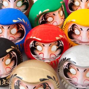 高崎だるま 12色の縁起だるま 2号(高さ12cm) 群馬県指定ふるさと伝統工芸品 Takasaki daruma engi daruma Gunmaken traditional crafts|wazakkawakei|03