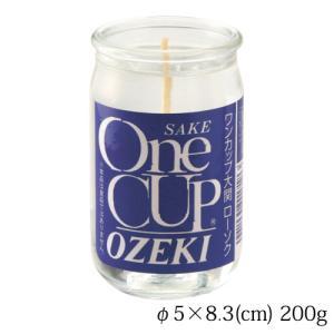 ワンカップ大関ローソク キャンドル One Cup Ozeki Candle