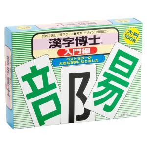 カードゲーム 奥野かるた店 漢字博士 入門編 漢字で遊ぶカー...