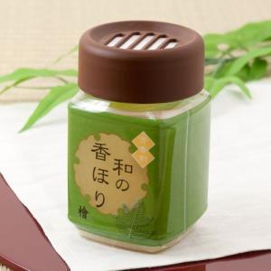 ちょっとめずらしい日本らしい香りを使った消臭芳香剤。 フレグランスとは違う位置のアイテムですが、香り...