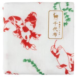 中川政七商店 千代布 金魚づくし ガーゼハンカチ Cotton handkerchief