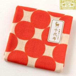 江戸時代に流行した模様をモチーフにしたオリジナルの柄、「丸つなぎ」と「よろけ縞」をデザインした千代布...