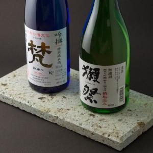 大谷石の飾り台 中目 大谷の石屋マルオカ 栃木県の工芸品 Decorative table made of Oya stone, Tochigi craft|wazakkawakei|03