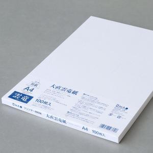 「雲竜紙(うんりゅうし)」とは、細長い繊維を漉き込み作られた紙のこと。 水の動きで生まれた繊維の無造...