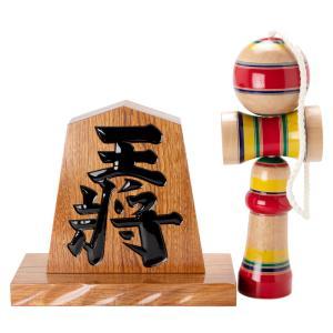 山形県では将棋駒や木地玩具など、木工品の生産が盛んです。 対戦用の将棋駒以外にも、インテリア置物とし...