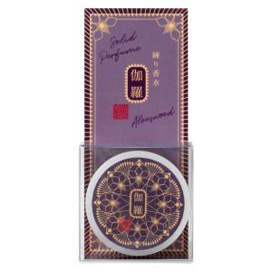 京都の化粧品メーカー「コトラボ」が製作した、新しいタイプの透明練り香水です。  香りは香木『伽羅(A...