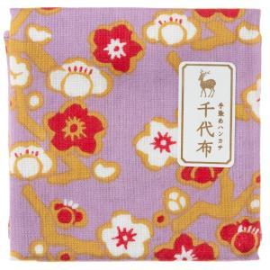 中川政七商店 千代布 梅立涌 ガーゼハンカチ Cotton handkerchief