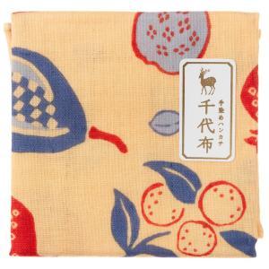 中川政七商店 千代布 蔬果文 ガーゼハンカチ Cotton handkerchief