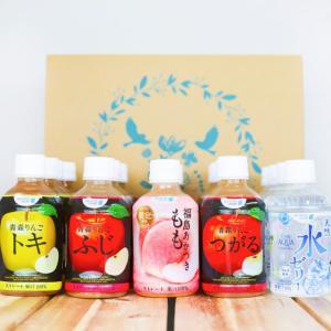 お中元 御中元 ギフト プレゼント 2019 アキュアお中元20本ギフト | 送料無料 ドリンク 果汁飲料 のし 贈り物 桃 もも りんご リンゴ ジュース 100%|wb-water