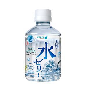 From AQUA フロムアクア 天然水ゼリー 280g 24本入 送料無料 | ゼリー 水ゼリー ...