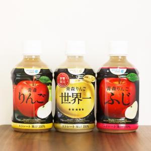 送料無料 2021春ギフト15本セット|母の日 アキュア りんご リンゴ ストレート 果汁100 ジ...