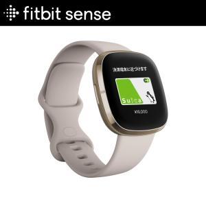 fitbit Sense フィットビット センス ルナホワイト/ソフトゴールド FB512GLWT 【安心のメーカー1年保証】Suica対応|時計専門店タイムタイム