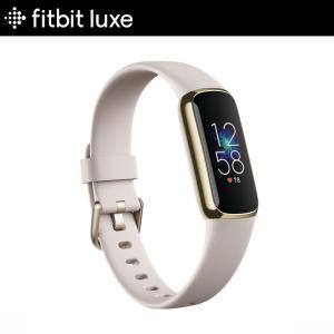 fitbit Luxe フィットビット ラックス ルナホワイト/ソフトゴールド FB422GLWT-FRCJK 【安心のメーカー1年保証】|時計専門店タイムタイム