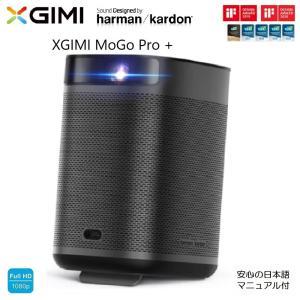 XGIMI ジミー MoGo Pro+ モゴプロ プラス AndroidTV内蔵 正規品(メーカー1...