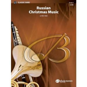 (楽譜) ロシアのクリスマス音楽 / 作曲:アルフレッド・リード (吹奏楽)(フルスコアのみ) wbpplus