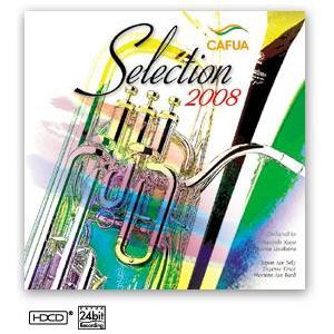 (CD) CAFUAセレクション2008 吹奏楽コンクール自由曲選 「バンドのための民話」 / 演奏:航空自衛隊西部航空音楽隊 (吹奏楽) wbpplus