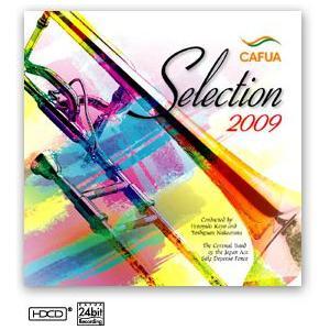 (CD) CAFUAセレクション2009 吹奏楽コンクール自由曲選 「プロメテウスの雅歌」 / 演奏:航空自衛隊航空中央音楽隊 (吹奏楽)|wbpplus
