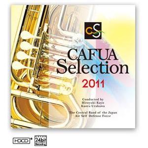 (CD) CAFUAセレクション2011 吹奏楽コンクール自由曲選 「ローマの謝肉祭」 / 演奏:航空自衛隊航空中央音楽隊 (吹奏楽) wbpplus