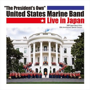 (CD2枚組) アメリカ海兵隊バンド ライブ・イン・ジャパン  (吹奏楽)|wbpplus