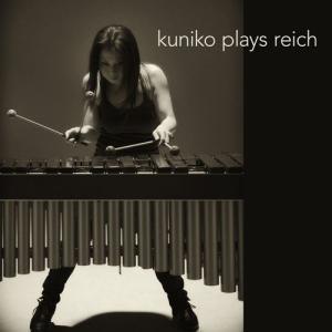 (在庫限り:再プレス未定)(CD / SACD Hybrid) クニコ・プレイズ・ライヒ / 演奏:加藤訓子 (パーカッション)|wbpplus